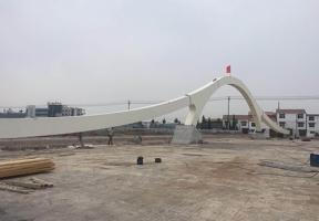 郑州沁阳景观桥